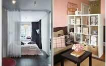 Как разделить комнату на зоны: практические советы о зонировании